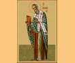 15 мая - память святителя Афанасия Великого, архиепископа Александрийского