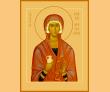 4 августа - память мироносицы равноапостольной Марии Магдалины