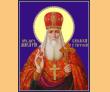 20 сентября - память преподобномученика Макария, архимандрита Каневского