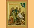 20 января - Собор Предтечи и Крестителя Господня Иоанна
