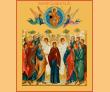 6 июня - Вознесение Господне
