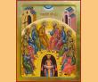 8 июня - День Святого Духа