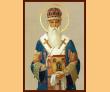 29 сентября - память святителя Фотия, митрополита Киевского, Московского и всея Руси, чудотворца