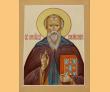 19 июля - день памяти преподобного Сисоя Великого