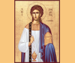 10 августа - Апостолов от 70-ти Прохора, Никанора, Тимона и Пармена диаконов