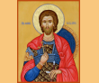 12 августа - день памяти мученика Иоанна Воина