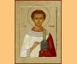 9 января - день памяти апостола от 70-ти, первомученика и архидиакона Стефана