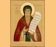12 июня - день памяти преподобного Исаакия, игумена обители Далматской