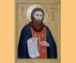27 августа - перенесение мощей прп. Феодосия, игумена Киево-Печерского