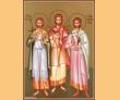 27 декабря - день памяти мучеников Фирса, Левкия и Каллиника