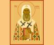 3 января - день памяти святителя Петра, митрополита Московского, всея Руси чудотворца