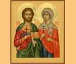 8 сентября - мучеников Адриана и Наталии