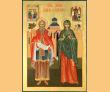 18 сентября - память пророка Захарии и праведной Елисаветы, родителей Иоанна Предтечи