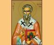 25 сентября - память священномученика Автонома, епископа Италийского