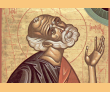 5 октября - память пророка Ионы