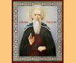 27 октября - прп. Николы Святоши, князя Черниговского, Печерского чудотворца