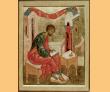 31 октября - память апостола и евангелиста Луки