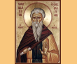 3 ноября - день памяти преподобного Илариона Великого