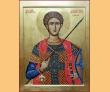 8 ноября - память великомученика Димитрия Солунского (Фессалоникийского)